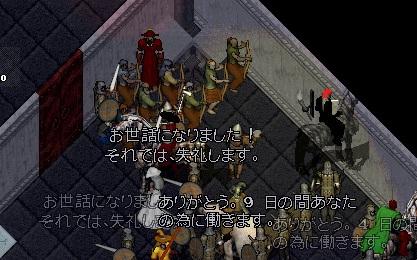 doom5_2.jpg