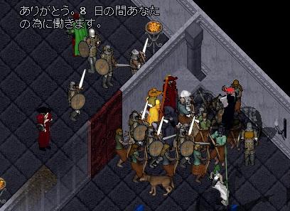 doom5_5.jpg