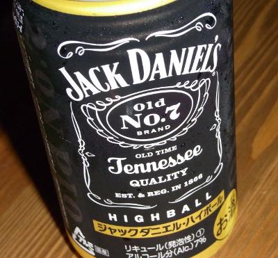 jack_20110815140038.jpg