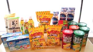 2010夏の買取キャンペーン三角くじ