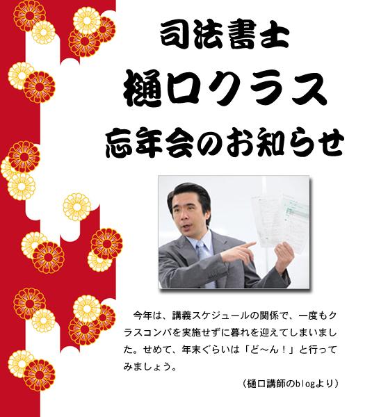 higuchi_2014_1.jpg