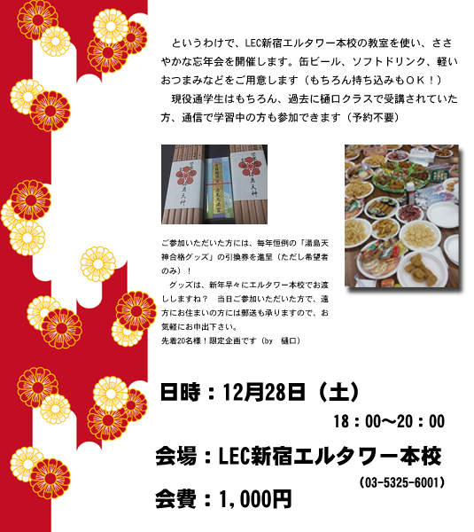 higuchi_2014_3.jpg