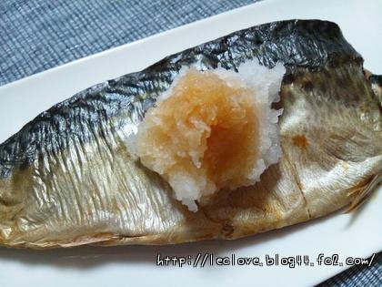 鯖の塩焼き~大根おろしのせ~