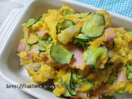 カボチャとジャガ芋のデリサラ