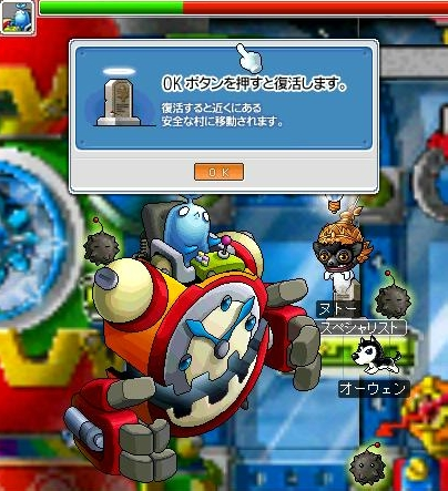 Maple100713_びさ