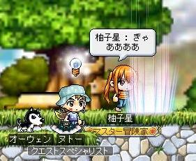 Maple100718_柚子ちゃん