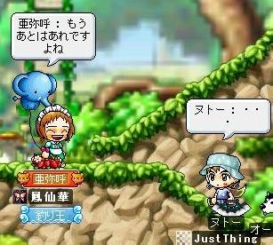 Maple100811_亜弥さん