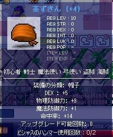 Maple100904_頭
