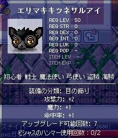 Maple100904_目
