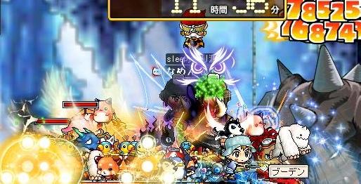 Maple101009_ホンテ2