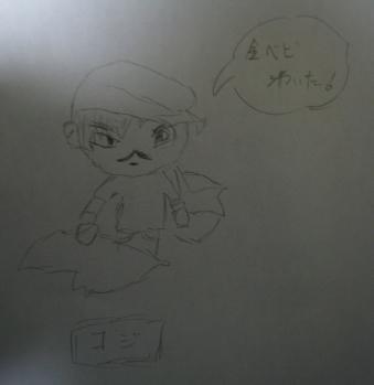 IMG_こじさん