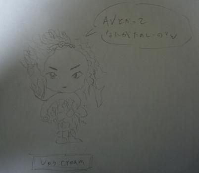 IMG_萩ちゃん