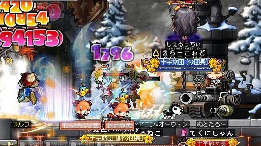 Maple110619_城4