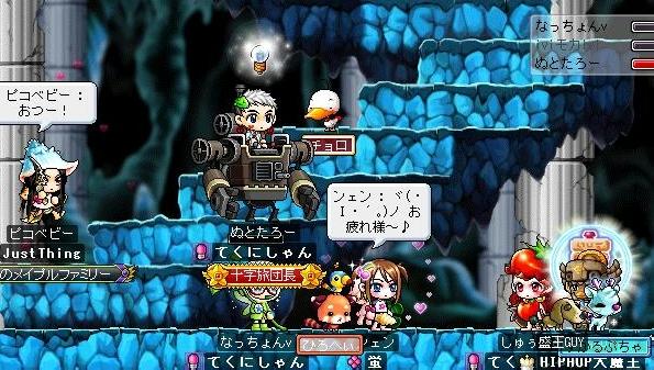 Maple110620_バルログ