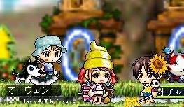 Maple100811_hurima.jpg