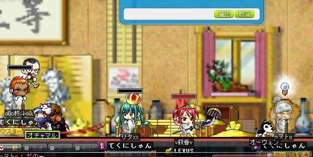 Maple101126_BG.jpg