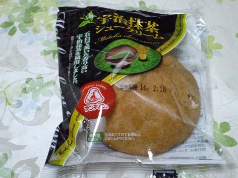 an宇治抹茶シュークリーム