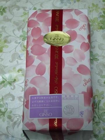 櫻ロール2