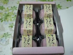 さくら抹茶大福2