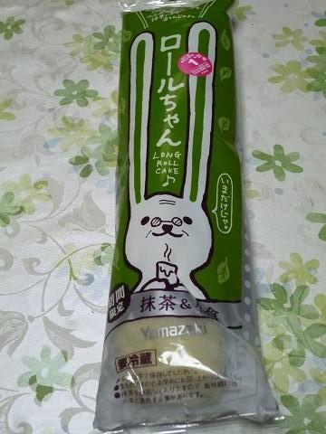 ロールちゃん抹茶&小倉2