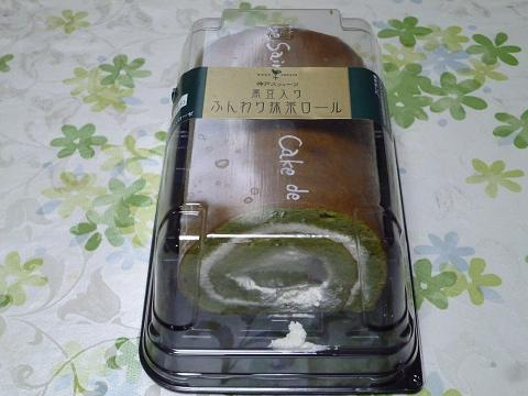 ふんわり抹茶ロール2