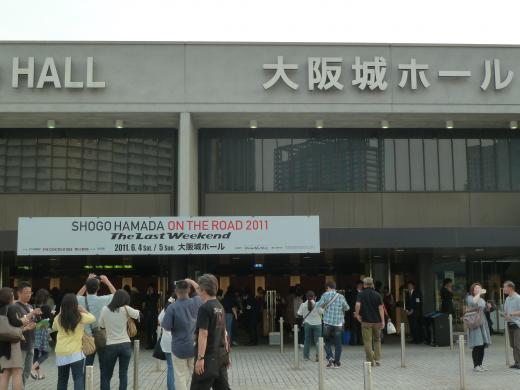 P1060507_浜田省吾convert_20110605103534