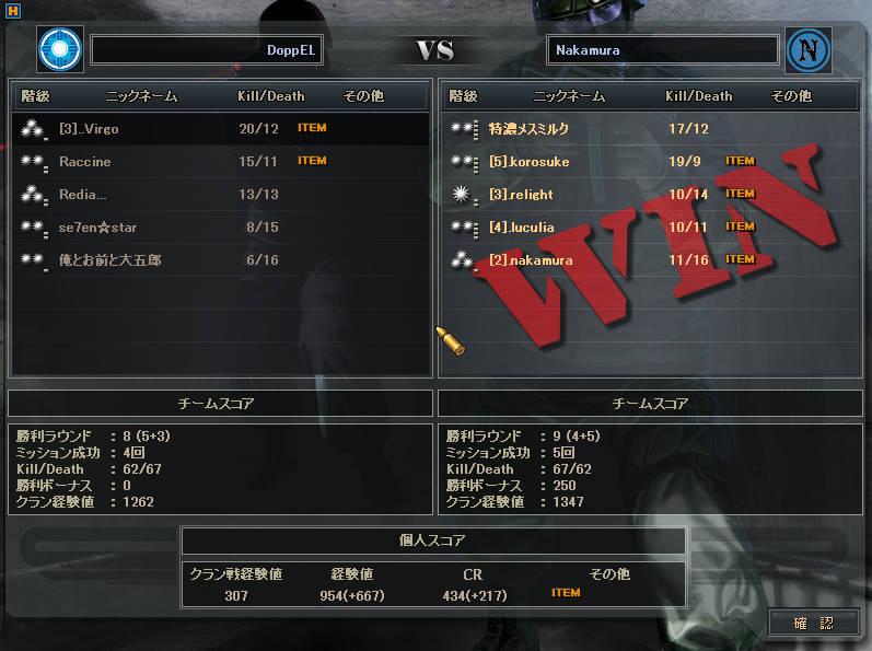 bdcam 2010-10-31 03-38-20-319
