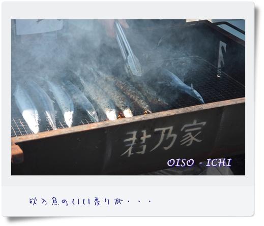 06_20110920111908.jpg