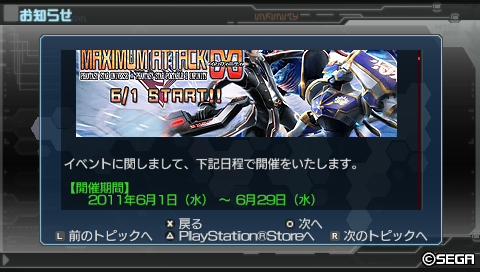 20110531002509.jpg