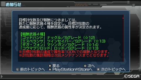 20110531002513.jpg