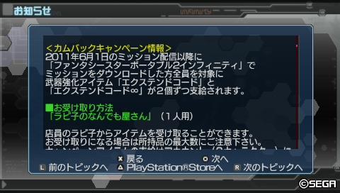 20110531002533.jpg