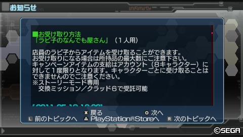 20110531002536.jpg