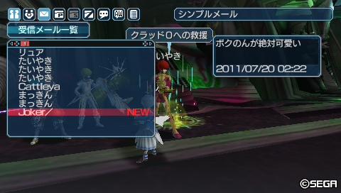 20110720022809.jpg