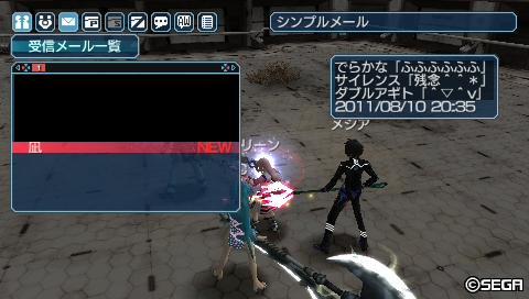 20110810203806.jpg