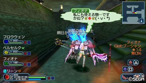 20110917025932.jpg
