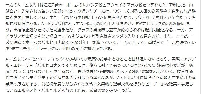 2013-11-30_090157.jpg