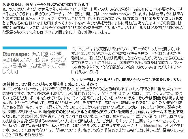 2013-11-30_090646.jpg
