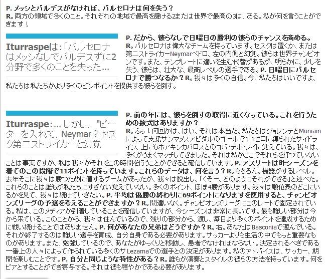 2013-11-30_090700.jpg