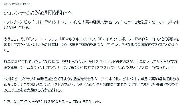 2013-12-28_203717.jpg