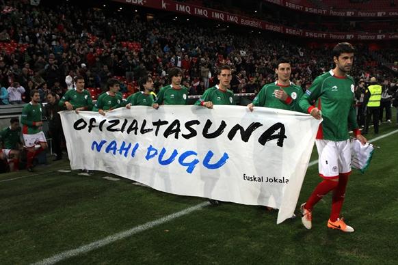 20131228バスク対ペルー (5)