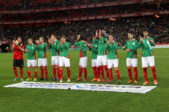 20131228バスク対ペルー (7)