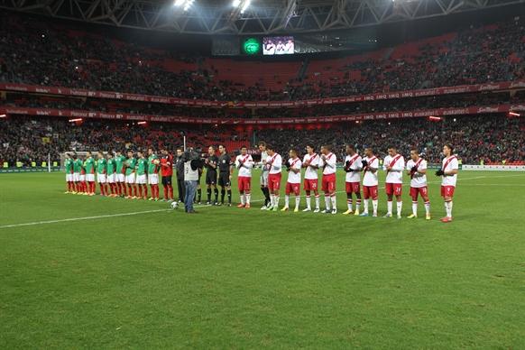 バスク対ペルー (33)