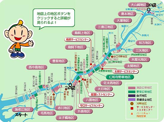 淀川河川公園マップ