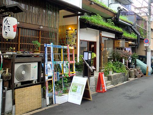 町屋風の店