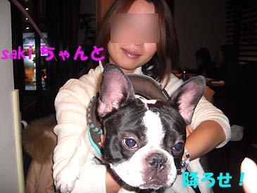 img20080201_2.jpg