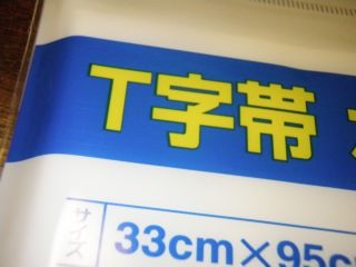 R23062002.jpg