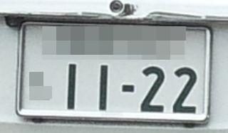 R24112201.jpg