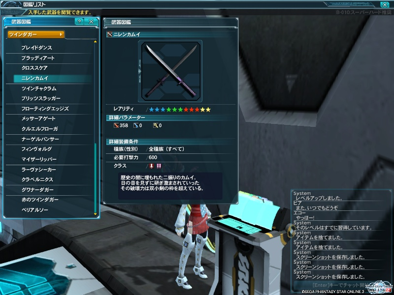 pso20131228_130150_002.jpg
