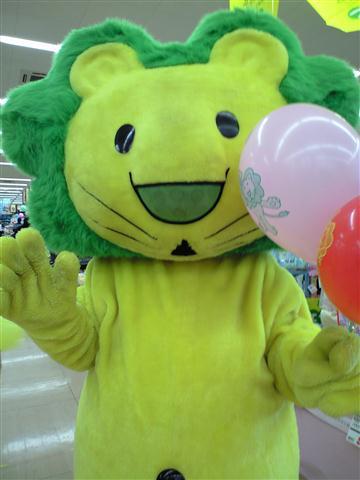 ライオンちゃん(笑)