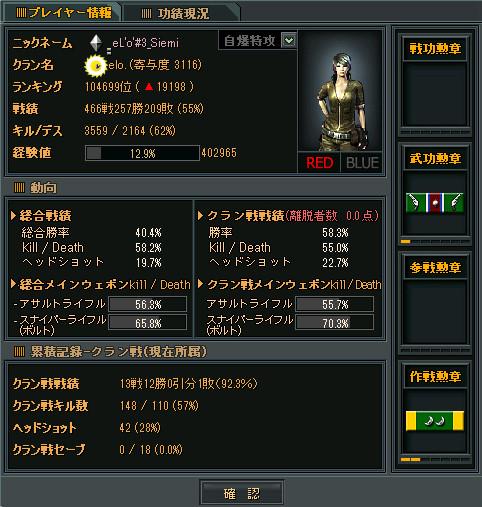 bdcam 2011-09-21 02-00-52-377